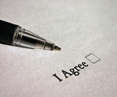 あなたの『英語』手伝います 英語でお困りの方へ。どんなことにでも対応します!! イメージ1
