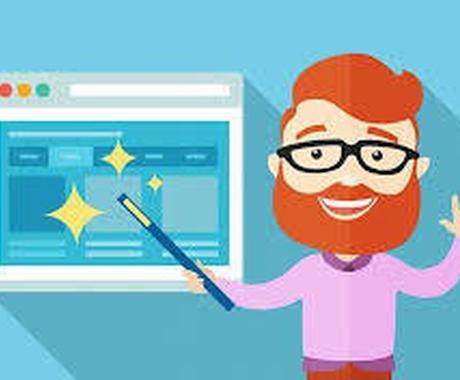 競合サイトがアクセスを集めているキーワード教えます 競合がどういったキーワードでお金を稼いでいるかわかります イメージ1