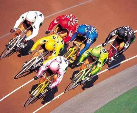 競輪ゲリラ予想 G1朝日新聞社杯競輪祭予想します 本日、11月21日12レース『S級ダイヤモンドレース』予想 イメージ1