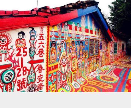 日本語からの中国語 中国語から日本語に翻訳します。中国の簡体字、台湾の繁体字どちらでも大丈夫です。 イメージ1