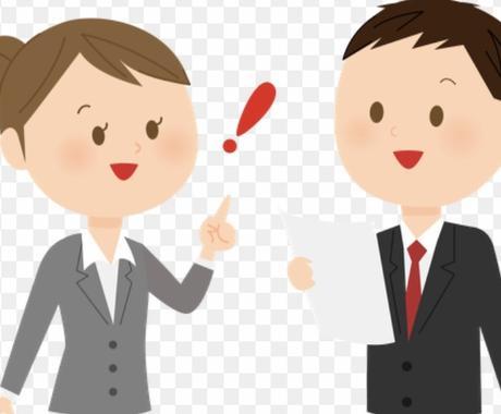 副業や本業個人に合った仕事を紹介します 個人に合った仕事をを紹介します。 イメージ1