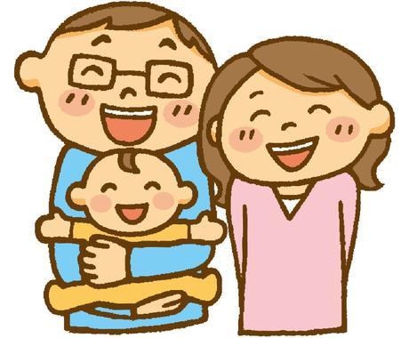 子育てに関するお悩みを専門知識と経験で解決します 保健師看護師保育士による的確な子育て相談(なんでも相談) イメージ1