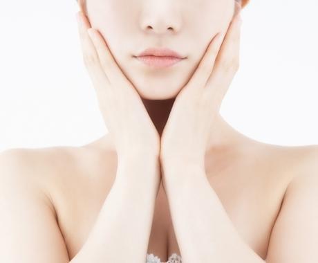 美容気功で美しさのお手伝いいたします 気の力で生命エネルギーを高め、美しくなりましょう! イメージ1