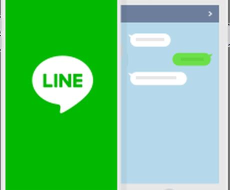 限定価格★格安で公式LINEの構築・運用します LINEを使った集客に興味がある方へ! イメージ1