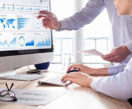 複数メディアの運用責任者がWEBマーケを支援します ★予算と目的に合わせて、最適なWEBマーケティングをご提案 イメージ1