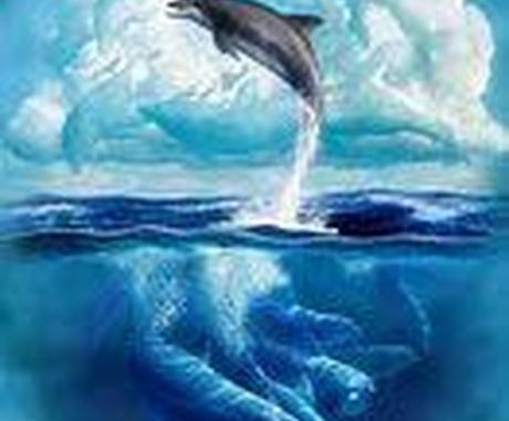 未来透視≪恋愛専門≫恋愛未来日記となります 貴方と私の未来を知りたい・・・。私の運命の出会いは?? イメージ1