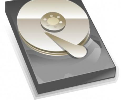 ギガ単位のファイルを相手に転送できるサービスを紹介します。 イメージ1