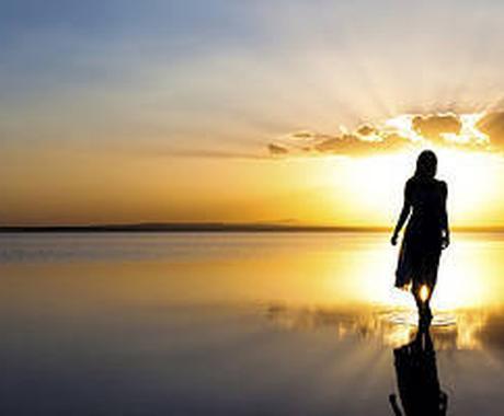 貴方の前世は?今の生き方や考え方が変わります 不安、心配、迷い、うまくいかないのはなぜ? ヒーリング込み イメージ1