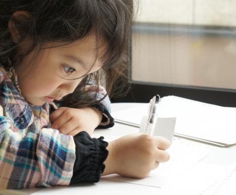 小学生・中学生・高校生も算数・数学を解説します 中学受験から大学受験まで幅広く解説(最大5問) イメージ1