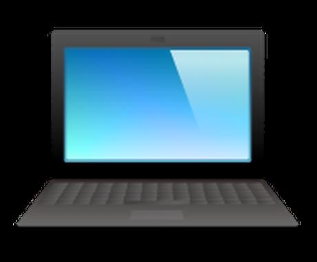 Java や Python のプログラム手伝います 素早い対応を、心がけています。 イメージ1