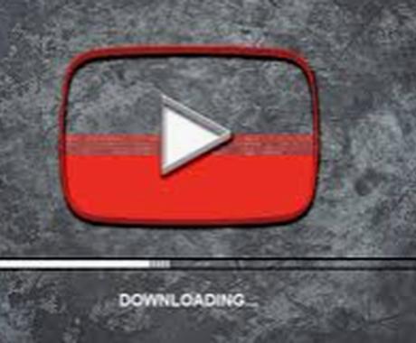 お金が儲かるYOUTUBE動画のシナリオ作ります 動画の再生数伸び悩む人は必見!! イメージ1