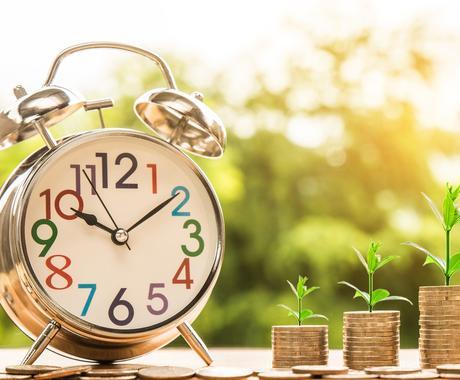 じぶんファンドを低額から構築する方法を教えます 毎月コツコツ少額から効率的に積立投資する方法 イメージ1