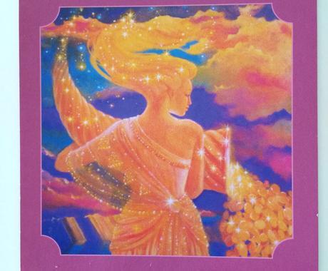 豊かさ お金、物質的サポートヒーリングをします 豊穣の女神アバンダンティアのヒーリングエネルギー イメージ1