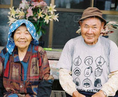 老後資産管理のお手伝いをします 老後資産整理のお手伝いをいたします イメージ1