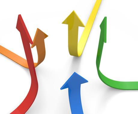 ブログやホームページなどをアクセスUPするノウハウを教えます。 イメージ1