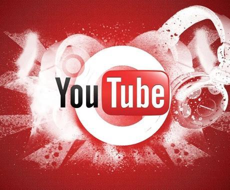 YouTube日本人再生回数が増えるよう宣伝します 日本の再生回数が1000回増えるまで動画を拡散し続けます! イメージ1