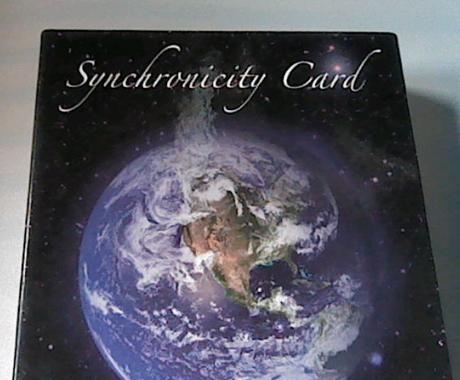 シンクロニシティカードのワンオラクルです。今気になる事にお答えします。 イメージ1