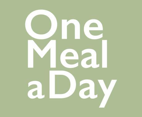 一日一食生活の体験談をお伝えします 元気に動けるようになり,アトピーがおさまりました。 イメージ1