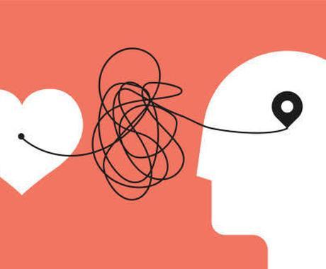 相談や愚痴……あなたの話を何でも聞きます 【〜9/15迄セール中】画面越しに話を聞いてもらいたい方へ イメージ1