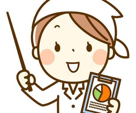 デイサービス1ヶ月分の献立作成します 管理栄養士が作成するオーダーメイド献立♪ イメージ1