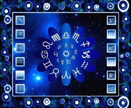 西洋占星術で恋愛、出会いソウルメイト詳細鑑定します 同じ恋愛パターンを繰り返す場合は必ず原因があります イメージ1