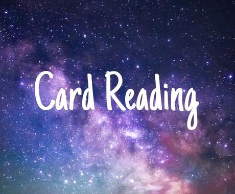 カード、チャネリングで未来をみます 恋愛、仕事などどうなっていくのかをお伝えします! イメージ1