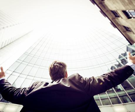 元業界No1アドバイザーが履歴書経歴書を添削します 利用する価値は今までの転職支援の実績です。 イメージ1