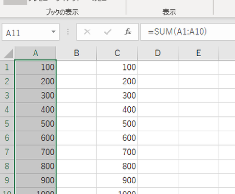 Excel 参照変換ツールを提供します Simple is the best! イメージ1