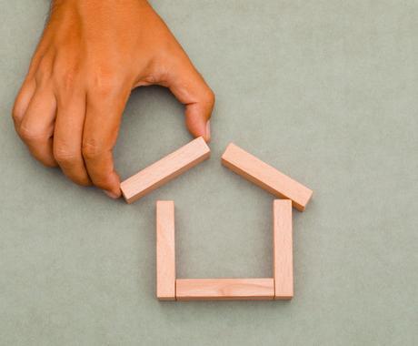 住宅営業のお兄さんレンタルします ハウスメーカーの比較アドバイス行います! イメージ1