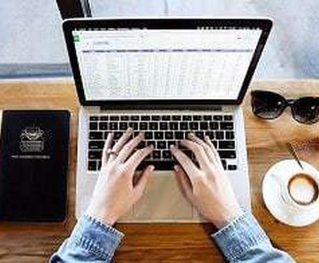 楽しく収入を生む  ネットビジネス教えます お金がない人や稼ぐ手段が分からない人必見です! イメージ1