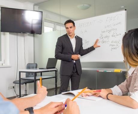 英語学習のコーチング・相談承ります 学習の進め方についてお悩みの方はぜひご相談下さい イメージ1