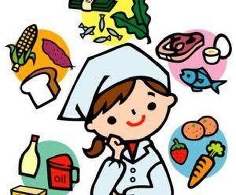 お試し★健康、栄養について相談受けます 管理栄養士、登録販売者資格所有。子育てしながら薬局に勤めです イメージ1