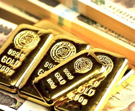 豊かさ、金運アップ!のアチューンメント沢山あります お好きなものをお選びください。黄金光線のお得な全セットあり。 イメージ1