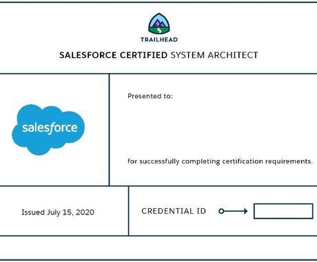 Salesforceに関するご相談にお応えします 認定システムアーキテクト,大手コンサル出身! イメージ1
