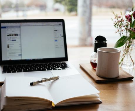 サイト記事、ブログ、メルマガ等、原稿を作成します ご指定の条件に沿った原稿を執筆します イメージ1