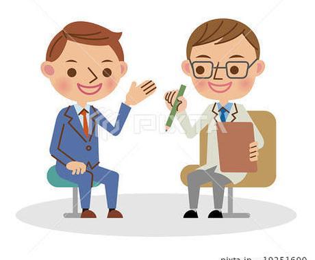 キャリアアップのサポートします 外資系消費財メーカー人事によるキャリア相談、面接指導、添削 イメージ1