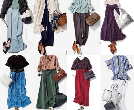 あなた専属スタイリスト♡コンプレックス解決します 1時間ミッチリお手持ちの服を活かしてスタイリングします❣️ イメージ1