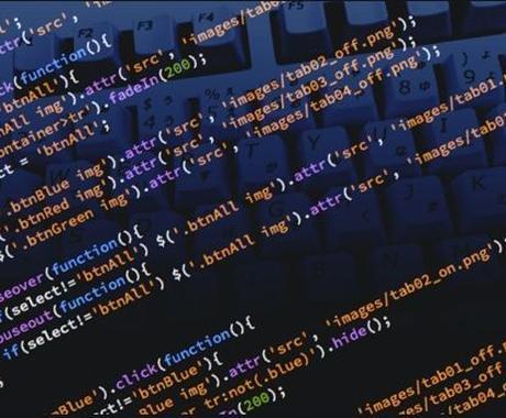 大規模なWebシステムを作成いたします (PHP、MySQL、Javascript、CSS) イメージ1