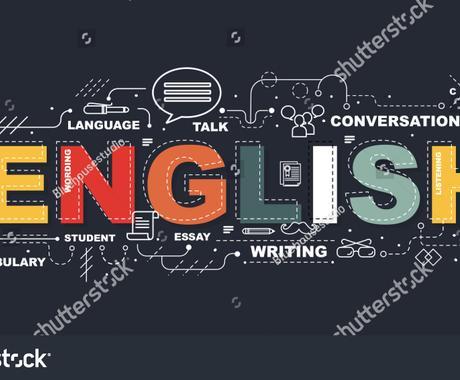 30分から初心者との英語レッスンします カナダ・英語バイリンガルと0から英語を練習しませんか? イメージ1