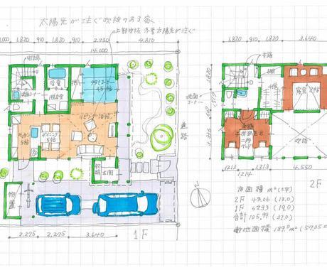 住宅計画のスタートに、手書きプランを作成します イメージをかたちに:専門家と伴にプラン作成:理想の住まい イメージ1
