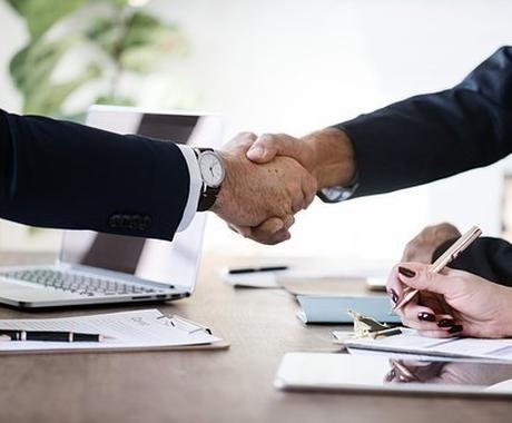 中小企業オーナーの方へ労務コンサルティング承ります 社労士合格者が企業での経験を踏まえ、サポート致します。 イメージ1