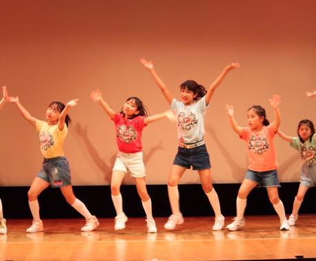 レベルに合わせたダンスの振り付けを提供します ライブ・発表会・余興・舞台・イベントなど用途に合わせます。 イメージ1