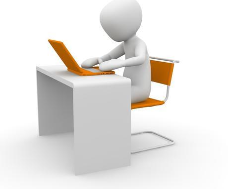 病歴・就労状況等申立書の添削をします 障害年金の支給申請をする方へ、書類のチェックをします イメージ1