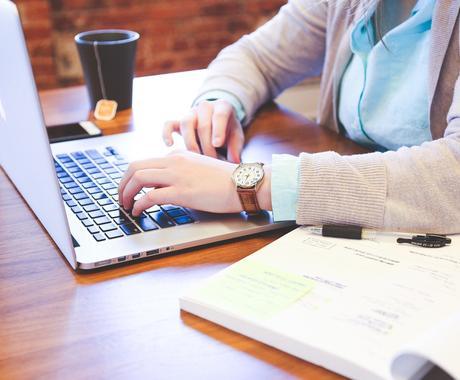 SEO対策 ブログ記事などの文章を作成します 読みやすくて中身が伝わる文章を提供します! イメージ1