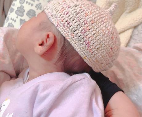 お好みの色で赤ちゃん用のどんぐり帽子を編みます 世界にひとつの可愛いどんぐり帽子をオーダーメイド イメージ1