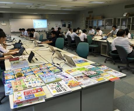 プログラミング教育に関する情報提供します 小学校教員対象。ICT支援員10年+教免の経験知識でご支援! イメージ1