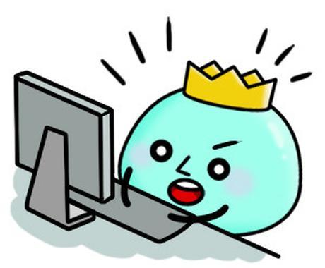 ブログの運営に悩んでる方必見!ブログコンサルします ブログ月収最高77万円のブロガーがあなたのブログをコンサル! イメージ1