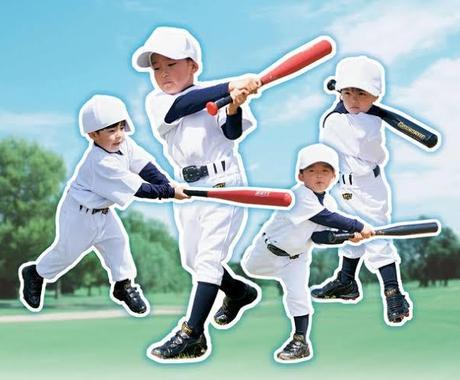 少年野球監督さん必見!?野球采配のコツ教えます 難しい采配、一緒に考えてみませんか? イメージ1