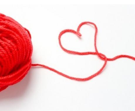 縁結びであなたと彼を赤い糸で結びます あなたとお相手の縁を強く固く結びます イメージ1