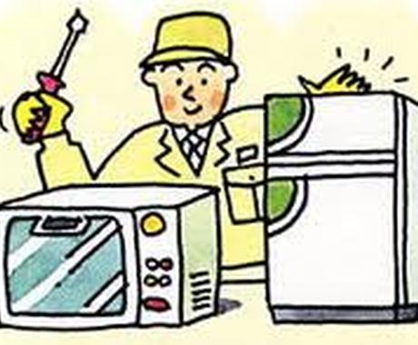Panasonic家電製品の修理見積もりします イメージ1